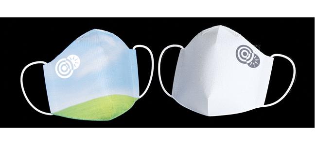 eTiskarna - tisk-na-zascitne-maske